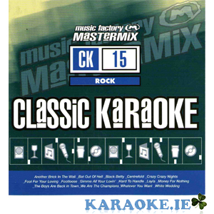 Mastermix Karaoke - Vol 17 Ultimate Requests