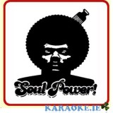 Mastermix Karaoke - Vol 49 Soul Brother